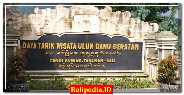 Pura Ulun Danu Bedugul Bali